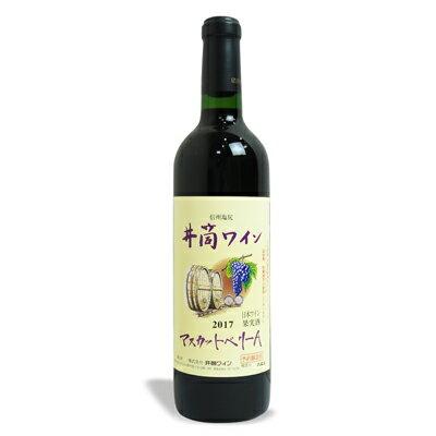 井筒ワイン 酸化防止剤無添加ワイン マスカットベリーA 720ml [赤ワイン ミディアムボディ]《あす楽》