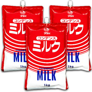 【マラソン限定!最大2000円OFFクーポン】《送料無料》 筑波乳業 コンデンスミルク スパウトパウチ 1kg × 3袋