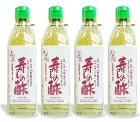 《送料無料》 丸正酢醸造元 古来上寿しの酢 300ml × 4本 《あす楽》