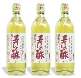 《送料無料》 丸正酢醸造元 古来上寿しの酢 700ml × 3本 《あす楽》