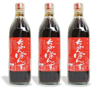 《送料無料》 丸正酢醸造元 ちゃんぽんず 700ml × 3本