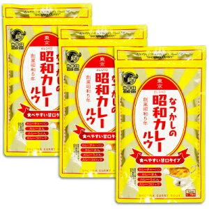 《メール便で送料無料》 水牛印 なつかしの昭和カレールウ 甘口 120g × 3袋 [水牛食品]