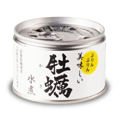 伊藤食品 美味しい牡蠣水煮 165g 《あす楽》