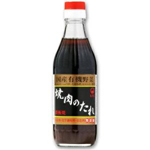 ヒカリ 焼肉のたれ 350g [光食品]【コンソメ ブイヨン スープ 無添加】