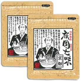 《メール便選択可》 祇園味幸 祇園七味 大袋 35g × 2個 《あす楽》