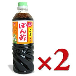フンドーキン 甘口 ごま風味ぽん酢 720ml × 2本