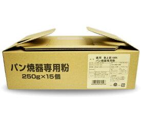 徳用 春よ恋100% パン焼器専用粉 250g×15袋入 [パイオニア企画]《あす楽》