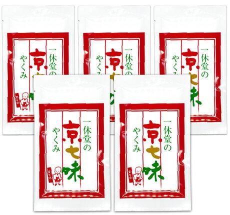 《メール便で送料無料》 一休堂 京七味 袋入 20g × 5袋