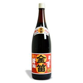 金笛しょうゆ 1.8L (濃口醤油)[笛木醤油]【こいくち 醤油 しょうゆ 一升瓶】