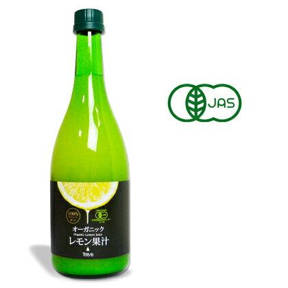 テルヴィス 有機レモン果汁 720ml [有機JAS]《あす楽》