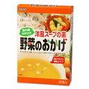 ムソー 洋風スープの素 野菜のおかげ〈国内産野菜使用〉徳用 5g×30包 《あす楽》