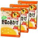 《送料無料》 ムソー 洋風スープの素 野菜のおかげ〈国内産野菜使用〉徳用 5g×30包 3箱 《あす楽》