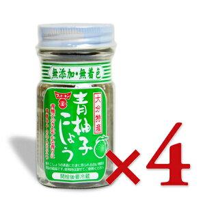 【マラソン限定!最大2000円OFFクーポン】フンドーキン 青柚子こしょう 50g × 4個