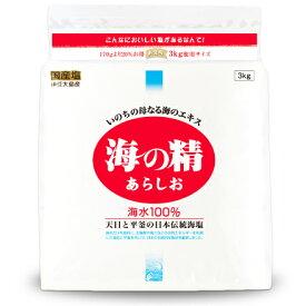 《送料無料》海の精 あらしお (赤ラベル) 3kg