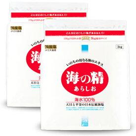 《送料無料》 海の精 あらしお (赤ラベル) 3kg × 2袋