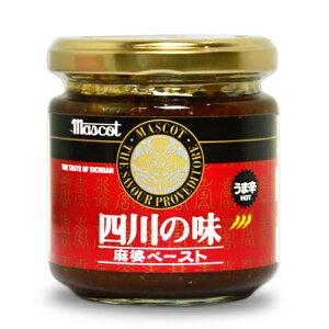 マスコット 四川の味 うま辛 麻婆ペースト 175g