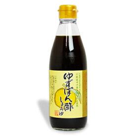 川中醤油 ゆずぽん酢しょうゆ 360ml 《あす楽》