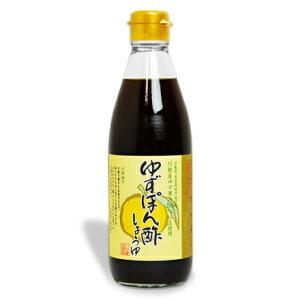 【マラソン限定!最大2000円OFFクーポン】川中醤油 ゆずぽん酢しょうゆ 360ml