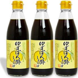 川中醤油 ゆずぽん酢しょうゆ 360ml × 3本 《あす楽》