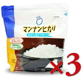 《送料無料》大塚食品 マンナンヒカリ 1.5kg (通販用 1500g)× 3袋