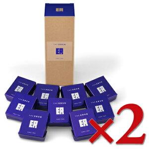 THE 救難食料 ER 9食入り × 2箱 【萬有栄養 非常食 災害対策 救難食糧 備蓄食糧 ER9 イーアール】