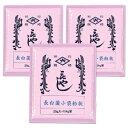 《メール便で送料無料》 菱六 種麹 長白菌 小袋 粉状 20g × 3袋 (たねこうじ 15kg量用×3袋)【チョウハク 種こうじ …