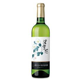 《送料無料》岩の原葡萄園 岩の原ワイン 深雪花 白 720ml
