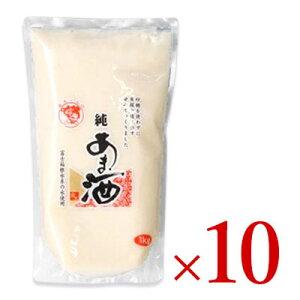 《送料無料》伊豆フェルメンテ 純あま酒 1kg × 10個 セット ケース販売 [濃縮2倍タイプ]
