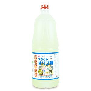 日本オリゴのフラクトオリゴ糖 2480g トクホ