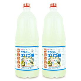 《送料無料》日本オリゴのフラクトオリゴ糖 2480g × 2本 トクホ