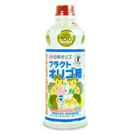 日本オリゴのフラクトオリゴ糖 700g トクホ