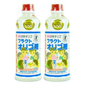 日本オリゴのフラクトオリゴ糖 700g × 2本 トクホ