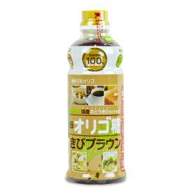 日本オリゴ フラクトオリゴ糖きびブラウン 700g