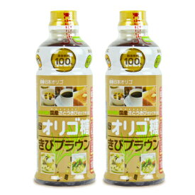 日本オリゴ フラクトオリゴ糖きびブラウン 700g × 2個
