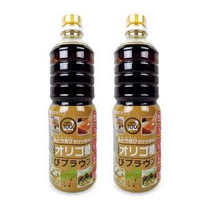 《送料無料》日本オリゴ フラクトオリゴ糖 きびブラウン 930g × 2本 セット