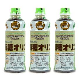 日本オリゴ 粗糖オリゴ 715g × 3本