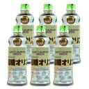《送料無料》日本オリゴ 粗糖オリゴ 715g × 6本