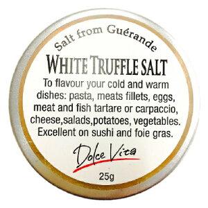 白トリュフソルト 25g [TartufLanghe]【ホワイト レストラン 高級 塩 イタリア 隠し味 ジャパンソルト】