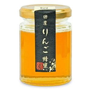 金市商店 国産りんご蜂蜜 130g