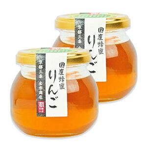 《送料無料》金市商店 国産りんご蜂蜜 220g × 2個