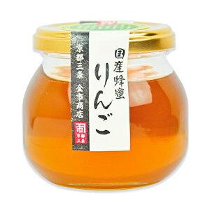 金市商店 国産りんご蜂蜜 220g