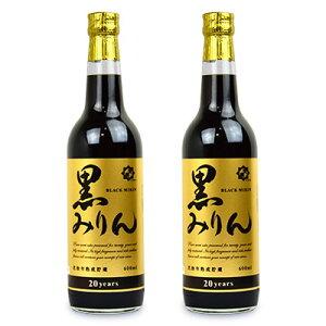 《送料無料》甘強酒造 弐拾年熟成黒みりん 600ml × 2個《あす楽》