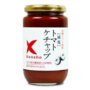 キングソース 減塩 トマトケチャップ 300ml ケンシヨー