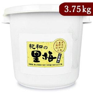 《送料無料》紀和の里 自然農法 梅干三年漬け 3.75kg