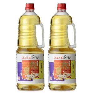 九重味淋 本みりん 九重 1.8L × 2本 手付ペットボトル 【料理用 みりん 味醂 ココノエ 九重味醂 無添加】