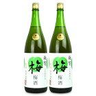 《送料無料》九重雜賀 雑賀梅酒 1800ml × 2本