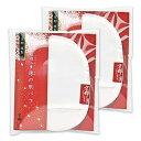《メール便で送料無料》京都シルク 羽二重 珠の肌パフ (シルクパフ) 洗顔用パフ × 2個《あす楽》