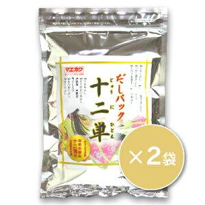 《メール便で送料無料》マエカワテイスト だしパック 十二単 (10g×20パック)×2袋
