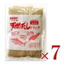 マエカワテイスト 無添加 天然だしパック 特撰 250g(10g×25P) ×7袋 [煮出しタイプ/ティーパック式] 【かつお …