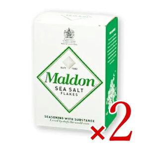 マルドン シーソルト 125g × 2個 【塩 海塩 食塩 ソルト マルドンの塩】